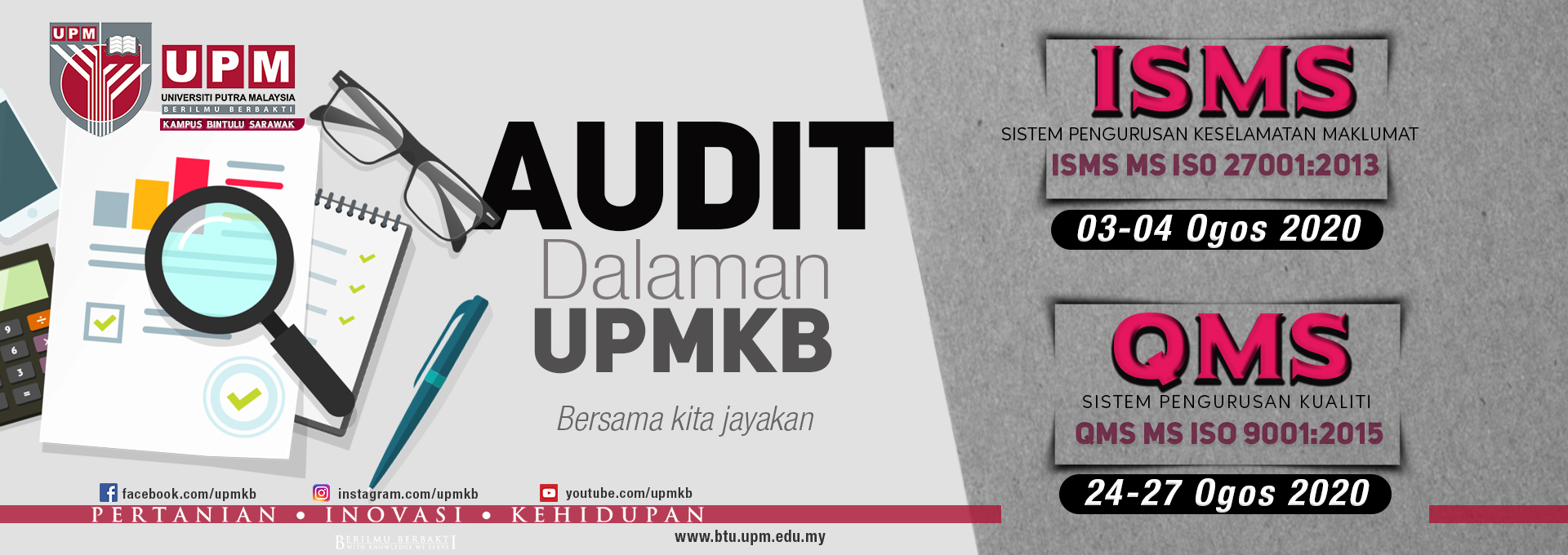 Audit QMS and ISMS Dalaman
